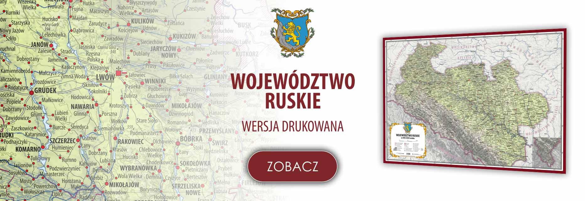 Województwo ruskie w XVII-XVIII w.